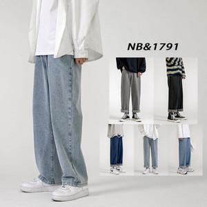 Mens Korean Wide Leg Jeans Fashion Solid Color Casual Retro Jeans Male Streetwear Loose Hip Hop Straight Denim Pants S-2XL