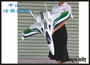 Ultra-Z Astro Blaze Wingspan 790mm EPO Flying Wing Pusher or 64mm edf Jet Racer Airplane KIT MODEL HOBBY TOY HOT SELL RC PLANE