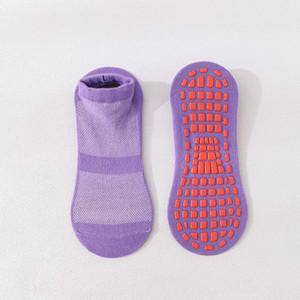 1 Pair Women Sports Yoga Socks Five Finger Slipper Anti Slip Lady Pilates Ballet Heel Professional Dance Protector