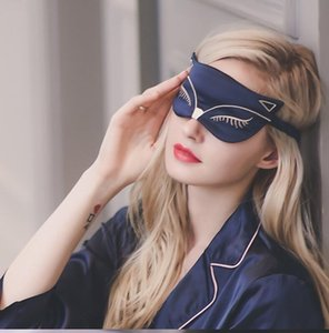 Sleep Master Small fox embroidered eye mask Cartoon sleep breathable and shading Sexy girl eye mask Sleep Helper