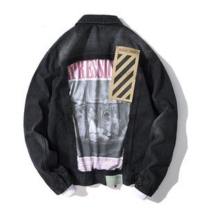 High version fashion brand OW autumn fake two-piece jeans men's and women's couple's boat painting jacket
