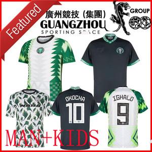 2020 NİGERIA Soccer Jersey 20 21 Mailleot De Foot Okechukwu Eighalo Okocha Ahmed Musa Ndidi Mikel Iheanacho Men Kids Kit Football Shirts