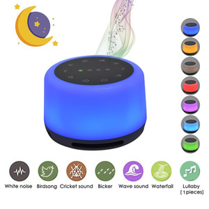 Branco Máquina de ruído USB recarregável desligamento desligamento Sleep Máquina de som para dormir relaxamento para o bebê adulto escritório viagem