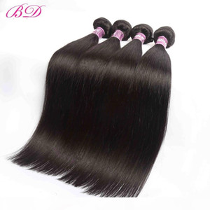 BD Brazilian Body Wave Straight Loose Wave Weave 100% Human Hair Bundles 8-26inch Natural Color Remy Hair Extension