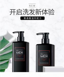 CYD(40) Men's Amino Acid Shampoo