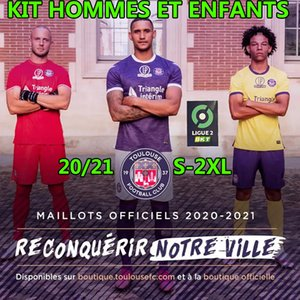 2020 21 Toulouse FC Maillot de oep Home your Yellow Футбол Детки Rhys Healey Anriste Deyaegere Amian Mareira Мужчины Kit Kids Футбольные рубашки