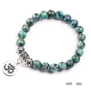 Natural Stone Bead Bracelet Vintage Matte Frosted Stone Beads Strand Bracelets Bangle Yoga Charm For Women Men Handmade DIY Jewelry