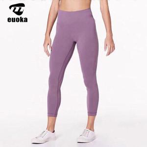 Leggerezza pantaloni yoga pantaloni yoga pantaloni da donna caduta da donna / inverno yoga vestiti a vita alta fianchi stretti pantaloni fitness elasticizzati in esecuzione esterna usura sportiva