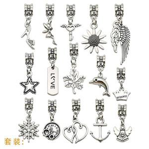 15pcs lot mixed styles retro silver pendants for bracelets earrings necklace fashionable alloy pendants woman DIY jewelry