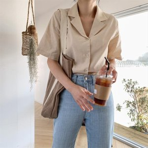 HziriP 2021 Casual Fresh Short Sleeved Vintage Woman Fashion All Match Summer Brief Sweet Solid Single Breasted Shirt Tops