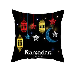 Ramadan Cushion Coperture 18x18 Pollici Islamiche Purple Square Eid Mubarak Throw Pillow Case Divano Divano divano Throw Cushion Cover Decorazione CCA3432