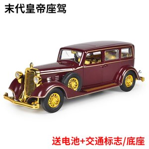 model metal simulation old non aluminum Alloy children's return toy car