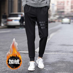 Mens Jogger Sweatpants 2018 New Fashion Skinny Pants Joggers Striped Pants Gyms Clothing Men's Fitness Workout Sporting Trousers1