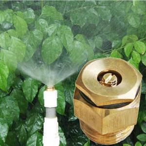 حديقة رذاذ فوهة المياه الرش انحراف فوهة التحكم في المياه البخاخ مايكرو بالتنقيط آلة الري حديقة الذاتي