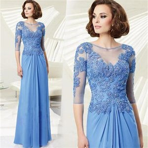 2020 Applique Lace Beaded Sheath Mother of the Bride Dresses Illusion Jewel Half Sleeves Evening Party Gowns vestidos de fiesta