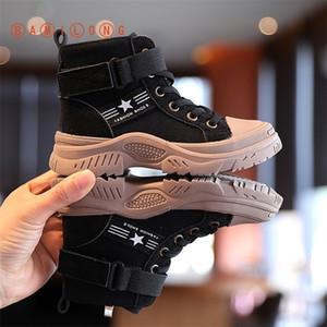 BAMILONG Kids Casual Shoes 2020 Autumn Boys Martin Boots Children Retro British Short Boots Toddler Girls Fashion Boots LJ201027