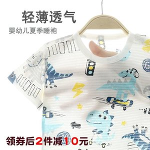 Cool Stupid Bear Childrens Cotton Short-Sleeved Nightgown Baby Home Service Men Boneless Thin Womens One-Piece Nightdress Summer Pajamas