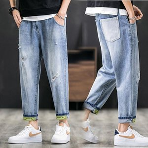 Men's blue lapel casual big new cool jeans new loose big size straight pants begging denim jeans