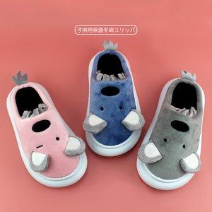 LTOFO Inverno Bambini Koala Sneakers Bambini Muli Non scivolato I Toddlers Ragazzi Ragazze Cartoon Peluche Pantofole piatte Pantofole interne Pavimento interno Scarpe calde Q1214