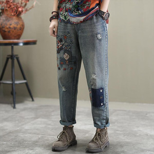 New Arrival 2020 Spring Korea Fashion Women Loose Casual Cotton Denim Harem Pants Vintage Embroidery Jeans Plus Size S598