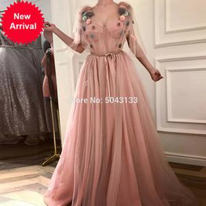 Dusty Pink A Line Soft Tulle Abiti con manicotto gonfio 2021 Fiori 3D Pieghelato Teatro Sweetheart Piano lunghezza Prom abito da sera