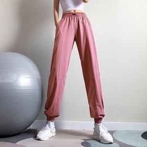 2021 Новые Женщины Спортивные Спортивные Спортивные Спортивные Женские брюки Пачка Упругие Ноги Сплошные Jog Дамы Без Швейных Заявок Брюки 9our