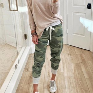 Camouflage Lace Up Streetwear Ladies Casual Joggers High Taille Loose Broek for Women Hot Capri