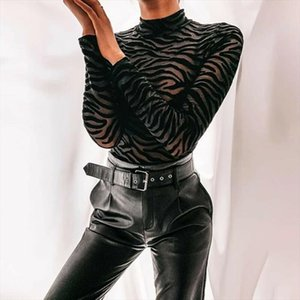 Brand New Women Sexy Perspective Bodysuits Long Sleeve High Ruched Neck Zebra Striped See through Bodysuit Tops Jumpsuits