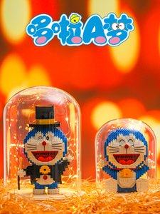 Hyfrdfdoraemon Lego Building Block Girls Series يدوي اللغز دمية حبيبات صغيرة ثلاثة الأبعاد الكبار تجميعها TOYGDR