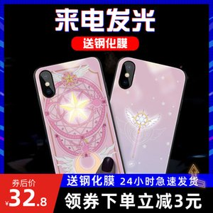The same version of Xiaoying animation is suitable for iPhone 11 case, female Apple XS luminous voice control 12 to flash