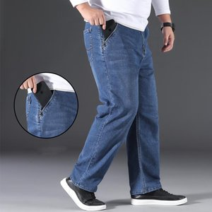 SHAN BAO classic anti-theft zipper pocket men's large size loose jeans 2021 spring high quality cotton stretch fashion jeans