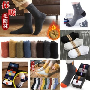 Opfzsocks mens Fashion Women and junior sock boot Men Socks socks High Quality Cotton CasualBreathable Cotton