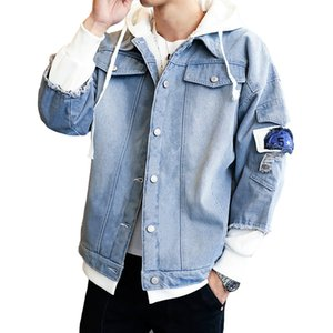 Plus Size Thick Jean Jackets for Men Fashion Patchwork Blue Denim Jackets Coats Street Style Hoody Jacket