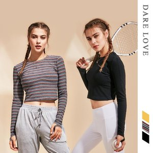 Women's short fitness clothes sexy tight exercise quick dry T-shirt Yoga wear sports stripe long sleeve solid color morning run