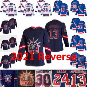 2021 Reverse NY New York Rangers Alexis Lafreniere Kaapo Kakko Artemi Panarin Henrik Lundqvist Mika Zibanejad 홈 멀리 블루 하키 유니폼