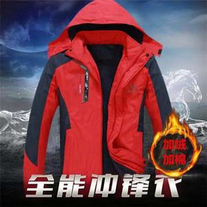 Veste en molleton d'hiver pour hommes extérieur étanche Vêtements d'extérieur hiver Vêtements de travail chaud chaud, manteau de veste rembourrée de coton et de taille