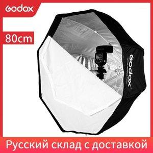 """Godox Portable 80CM 31.5 """"المحمولة مثمنة Softbox Flash Speedlight Umbrella Softbox Brolly العاكس (Softbox فقط) 1"""