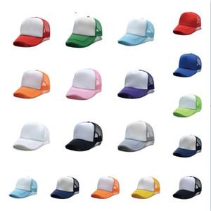 Sublimation Blank Cap Colorblock Hat caps mesh cap advertising custom LOGO DIY Thermal Transfer Ball Cap Adult Kids Patchwork Visor G10607