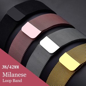 Milanese Loop strap For apple watch series 6 5 4 3 2 1 se Metal mesh Belt bracelet iWatch band 38mm 42mm Apple watch band 40mm 44mm