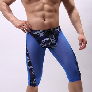 Mens Running Shorts Man Quick Dry Camouflage Training Fitness Compression Gym Shorts Mens Short Fitness Tight Trousers