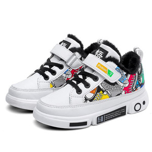 Kids Casual Shoes For Boys Fashion White Doodle Pattern Fall Winter Add Cotton Toddler Boy Outdoor Shoe Children Running Sneaker