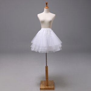 Violence short Maid Dress Lolita pompous dress daily boneless wedding dress supporting skirt Girls' Petticoats