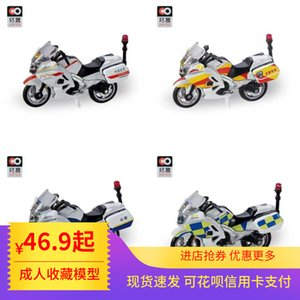 Tuoyi 1   64 alloy car model toy spring wind motorcycle