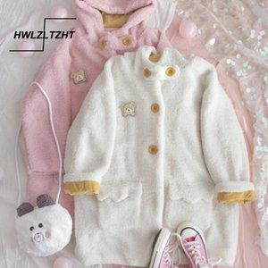 HWLZLTZHT Soft lambswool plus size clothes autumn coats women Kawaii Jacket Hooded Tops Long Sleeve Student College Style