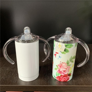 Hot 12oz Blank Sublimation Sippy Cup Stainless Steel Baby Water Bottle With Handle Double Wall Vacuum Insulated Kids Drinking Tumbler For Gi