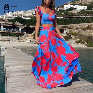 GUYI 2020 Женская мода напечатана на плечевом платье