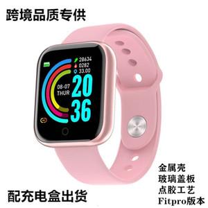 I5 Smart Watch Y68 / D20 Qualità Qualità Speciale Step Frequenza cardiaca Blood PrSure Braccialetto Braccialetto MSAGE PUSH EXP