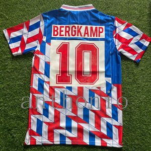 Top Rosales van der Vaart Retro 1990 Estrelas Star Jerseys Vintage Camiseta 2000/01 Camisas de futebol Babel Ibrahimovic uniformes Ajax tamanho S-XXL