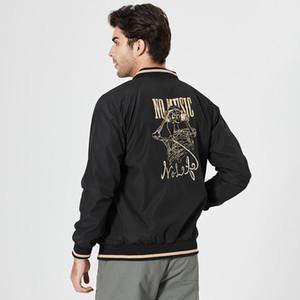 2020 Stilist Erkek Puffer Ceket Fermuar Sonbahar Streetwear Rüzgarlık Tasarımcı Beyzbol Fermuar Ceket Kabanlar Euro S-2XL