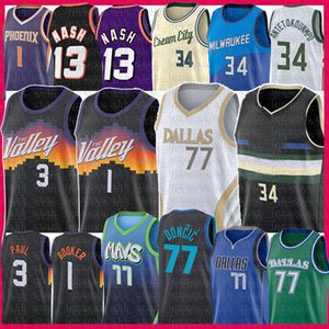Luka Devin Giannis 1 Booker Doncic Antetokounmpo Jersey Basketball Steve Ray Nash Chris Barkley Allen Paul Krisps Dirk Porzingis Nowitzki